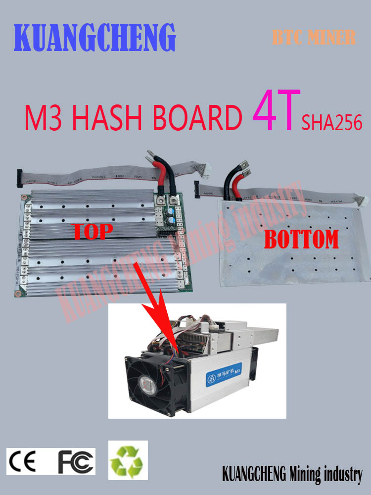 Used Asic BTC BCC BCH Miner WhatsMiner M3 11.5-12T Hash Board 3.5T -- 4T  SHA-256 BTC Miner  Install And Replace M3 12.5T Miner