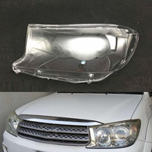 For Toyota Fortuner 2008~2012 Headlamp Lens Car Replacement Clear Auto Shell Car Headlight Covers