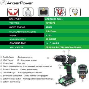 Image 4 - Аккумуляторная дрель 25V Plus, электрическая дрель, 2 батареи, мини отвертка, электроинструменты, затягивание и ослабление Отвинчивания