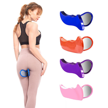 Adult female hip trainer plump sexy hips PVC+ steel clip pelvis bottom muscle training fitness equipment home