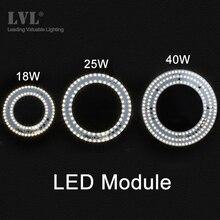 Круглый светодиодный модуль 18 Вт 25 Вт 36 Вт круглая кольцевая лампа без мерцания переменный ток 220 в 230 В для потолочного освещения сменная круглая трубка