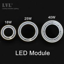 LED 모듈 18W 25W 36W 원형 링 램프 깜박임 없음 AC 220V 230V 천장 광원 교체 라운드 튜브 Led