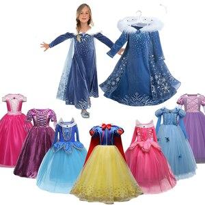 Платье принцессы для девочек, Детский костюм на Хэллоуин и Рождество, детское платье