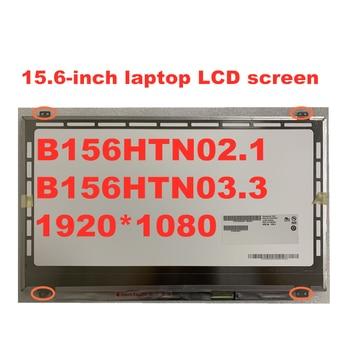 Free shipping 15.6-inch LCD screen  B156HTN03.3 B156HTN02.1 N156HGE-LA1 N156HGE-LB1 B156HW03 B156HTN03.4 1920 * 1080 LVDS 40pin