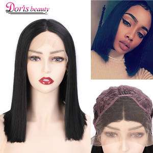 Wig Short Blunt-Cut Synthetic Bob-Wigs Straight-Hair Middle-Part Lace-Front Cosplay Black
