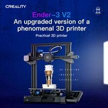 3Dプリンタcreality Ender3 V2、Ender3、ender3プロ3Dプリンタfdm起源cn/pla abs petg 1.75ミリメートル/からロシア