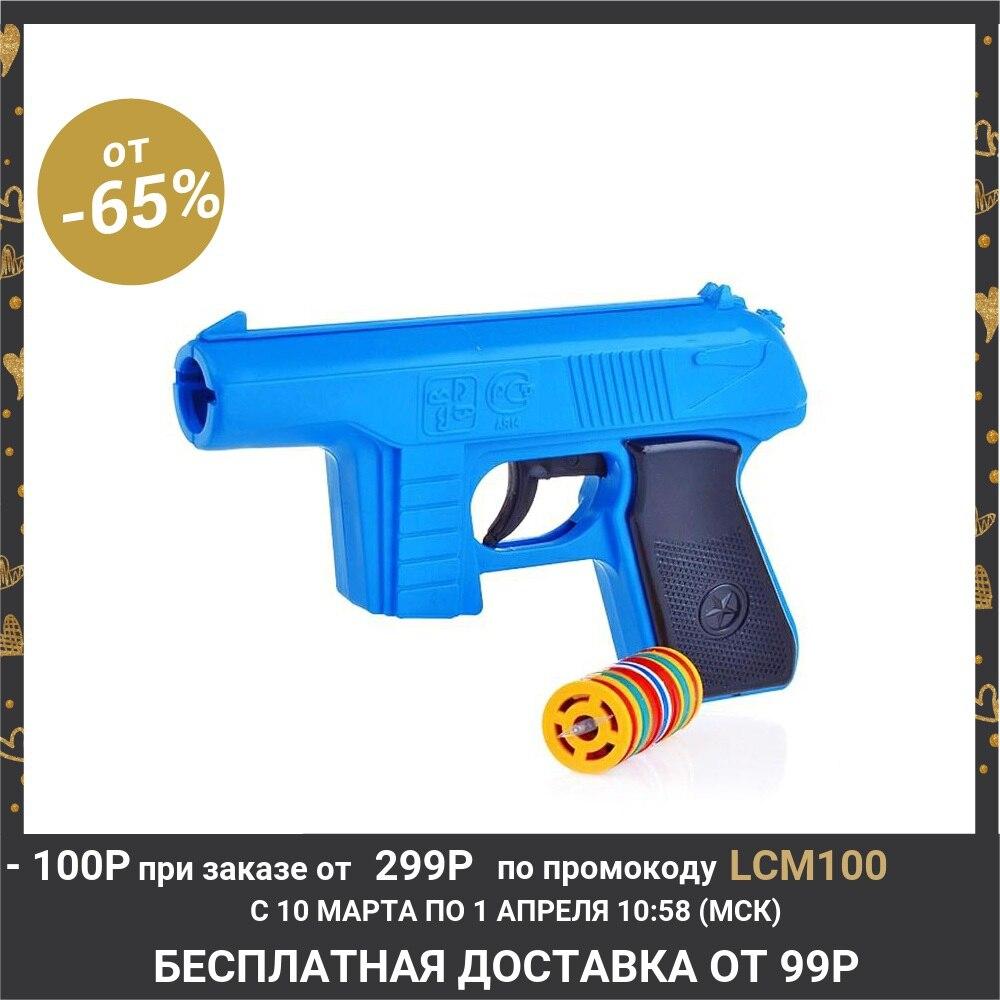 Пистолет, с дисковыми пулями Игрушечное оружие    АлиЭкспресс