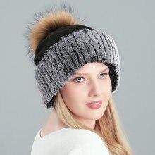 Женская вязаная шапка с мехом кролика зимняя плотная теплая