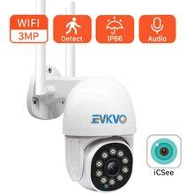ICSEE 1080P واي فاي كاميرا 3MP 4X التكبير الرقمي في الهواء الطلق اللاسلكية PTZ كاميرا IP في الهواء الطلق 2MP AI الإنسان كشف كاميرا مراقبة للمنزل