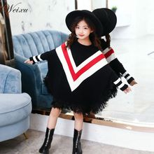 цена на Weixu Brand Baby Girls Sweaters 2017 Autumn Winter Kids Girl Black Batwing Sleeve Knitted Long Sweater Tassel Clothes For Girls