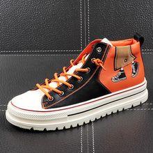 CuddlyIIPanda Luxury Men Fashion Casual Shoes Spring Autumn
