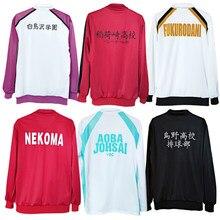 Haikyuu Karasuno Nekoma Fukurodani Aoba Johsai Shiratorizawa Толстовка Куртка Косплей Костюм Haikiyu Мужчины Женщины Мужчины Джерси Спортивная одежда