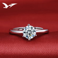 Engagement ring Fashion Jewelry 925 sterling silver rings for women jewelry adjustable rings High quality sterling silver rings manbu hot blue star enamel rings for women 925 sterling silver engagement wedding ring fashion gifts rings jewelry free shipping