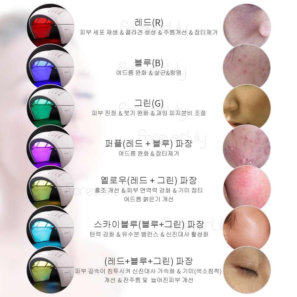 Nuevo 7 colores PDT máquina de eliminación de acné cara terapia de luz LED piel rejuvenecimiento removedor de acné dispositivo antiarrugas salón de belleza