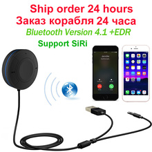 Bluetooth Handsfree Car Kit Wireless A2DP Music Receiver Aux