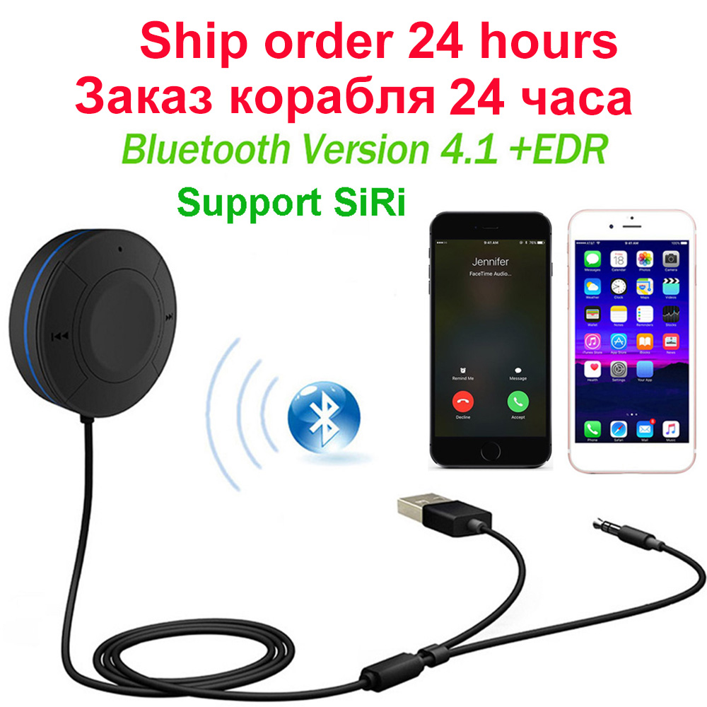New Bluetooth v4.1 Wireless Stereo Audio Music Receiver 3.5mm Handsfree Car AUX