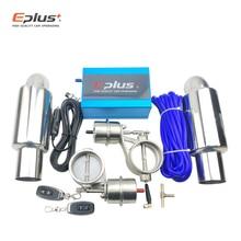 EPLUS Auto auspuffrohr regelventil Sets Vakuum pumpe Controller Gerät Remote Kit Controller Schalter Universal 51 63 76MM