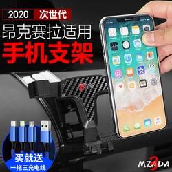 Regulowany uchwyt na telefon dla Mazda 3 2020Air Vent uchwyt mocujący uchwyt na telefon komórkowy dla Mazda 3 Stojaki GPS    -