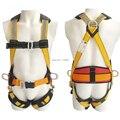 Ремень безопасности для всего тела  скалолазание  защита от падения  ремень безопасности