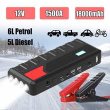 Auto Jump Starter Acculader Power Bank 1500A 12V Draagbare Batterij Booster Emergency Jumpstarter Powerbank Quick Lading