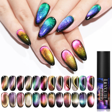 LILYCUTE 5ml 9D Chameleon Magnetic Gel Polish Shining Glimmer Purple Green Mixed Colors Nail Art Soak Off UV Varnish
