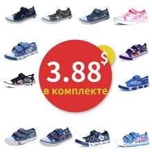 MMnun/детская обувь для мальчиков и девочек; Детские кроссовки; обувь для мальчиков; обувь на плоской подошве для больших детей; нескользящая обувь на липучке; размеры 31-36