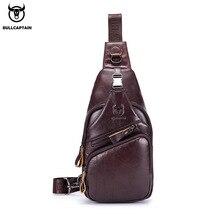 BULLCAPTAIN 2020 En cuir véritable sac de poitrine pour hommes décontracté messenger sacs de mode sac de poitrine homme grande capacité sac Daffaires de
