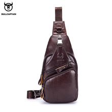 BULLCAPTAIN 2020 Genuine Leather chest bag for men casual messenger bags fashion mens chest pack large capacity Business bags
