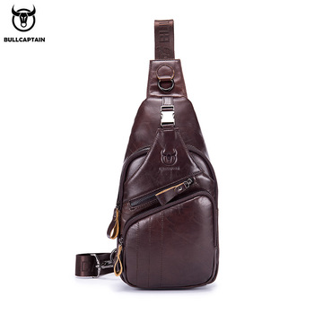 BULLCAPTAIN 2020 Genuine Leather chest bag for men casual messenger bags fashion men's chest pack large capacity Business bag's men bag genuine leather chest bag famous brand chest shoulder messenger bags casual vintage sling back pack of the
