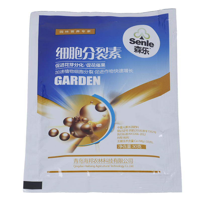 Cytokinin Plant Hormones Improve Vegetable Flower Fruit Tree Better Product And Grow Delaying Leaf Senescence For Garden Bonsai