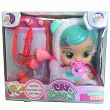 Muñeca sorpresa de bebé llorón para niña, juguete de bebé recién nacido de etileno, simulación de bebé y botella, marionetas de música, regalo de Navidad
