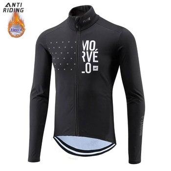 Jersey de ciclismo de manga larga con diseño Morvelo para hombre, maillot...