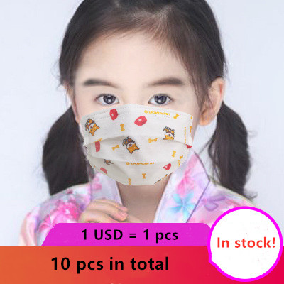 Children's Disposable Mask 10pcs/pack Thickened Protective Dust Mask Three-layer Breathable Mask