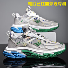 Big Size Summer Lightweight Shoes Man Sneakers Men Sport Shoes 2020 Men's Running Shoes Men's Sports Cheap Black Athleti