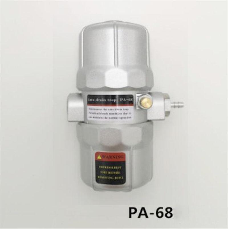 Pneumatic Auto Drain trap Water Drain Valve PA-68 PB-68 for Air Compressor PA/PB 68