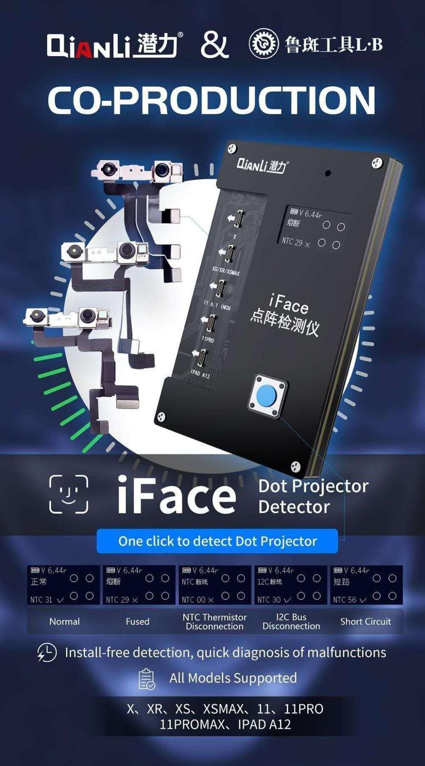 Qianli IFace Matrix Tester Face Dot Projector For iPHONE X-11 Pro Max iPAD A12 Face ID Testing Repair Quick Diagnosis Detection
