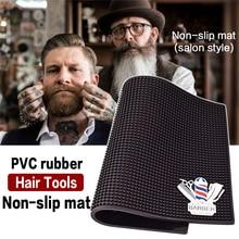Anti skid pad for Barber tools Barbershop push shear scissores hair blow dryer combl clip display pad Barbershop accessories