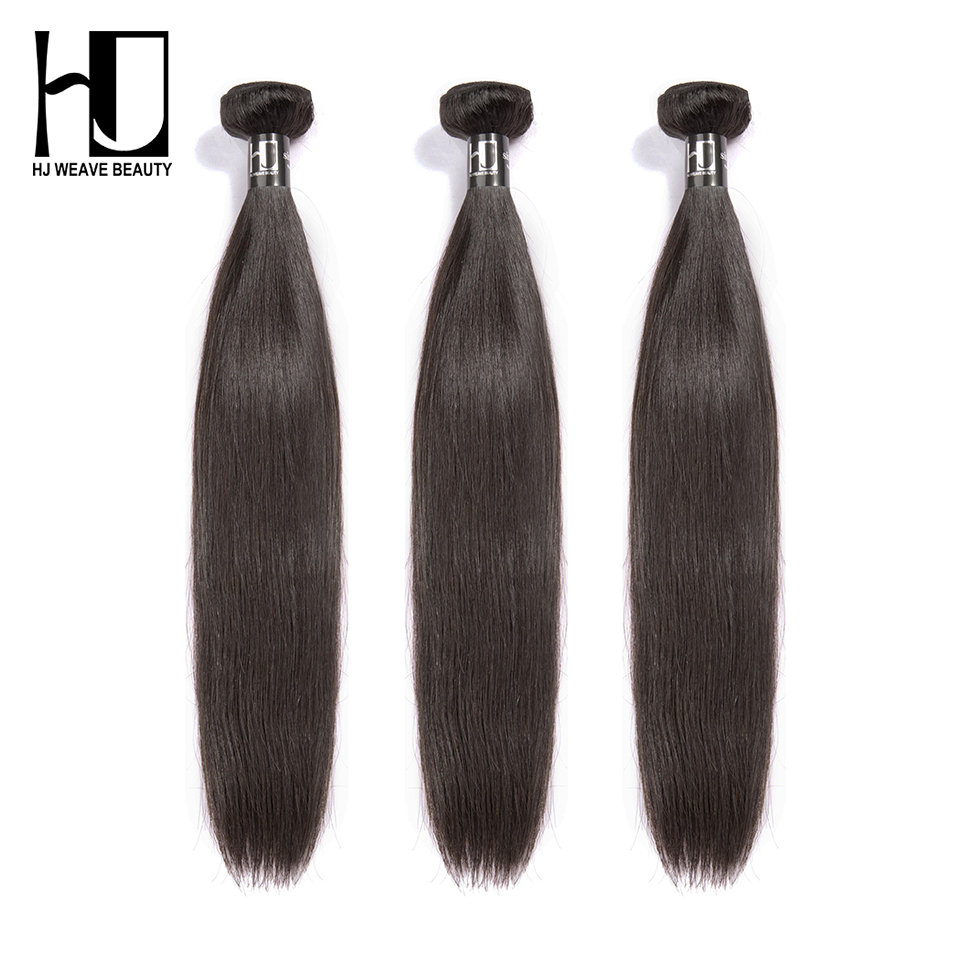HJ Weave Beauty Brazilian Hair Weave Bundles Straight 7A Virgin Hair Natural Color 3PCS Human Hair Bundles Free Shipping