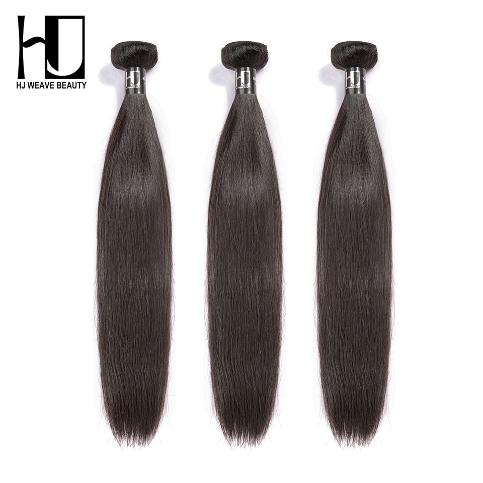 HJ Weave Beauty Brazilian Hair Weave Bundles Straight 7A Virgin Hair Natural Color 3PCS Human Hair Bundles Free Shipping