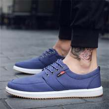 Мужские парусиновые туфли модные кроссовки повседневные уличные
