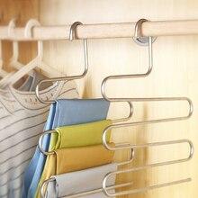 Многофункциональный шкаф для одежды, вешалка для брюк, s-образный практичный органайзер, многослойный, прочный, емкость для хранения, нержавеющая сталь