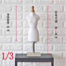 1/3 white female  woman body mannequin sewing for clothes,busto dresses form stand1:3 scale Jersey bust can pin 1pc C760