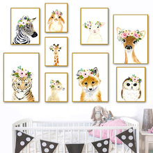 Deer Giraffe Owl Elephant Zebra Fox Llama Wall Art Canvas Painting Nordic Posters And Prints Pictures Baby Kids Room Decor