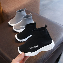 kids running shoes sneackers spring new fashionable net breathable leisure sports  girls shoes for boys brand kids summer shoes
