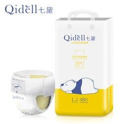 [Fysieke Winkel Speciaal Voor] Dt07 Qidell Ultra-Dunne Pull Up Luier Baby Luiers