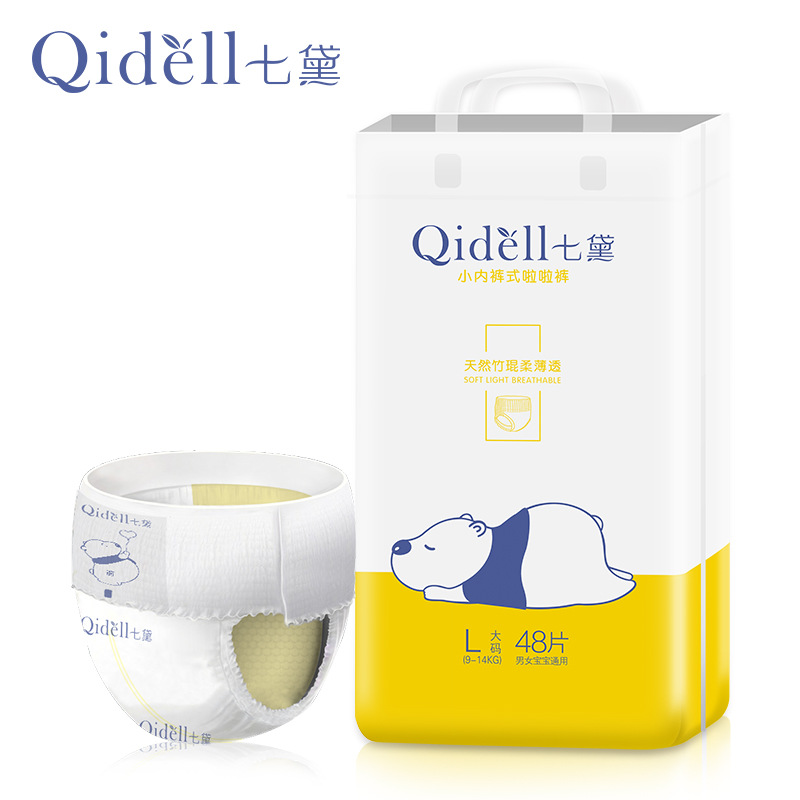 [Physical Store Specifically For] Dt07 QIDELL Ultra-Thin Pull Up Diaper Infant Baby Diapers
