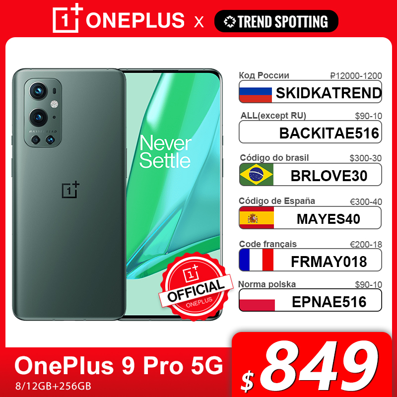 Чехол из ПВХ для OnePlus 9 Pro 8GB 256GB Смартфон Snapdragon 888 5G 6,7 ''120 Гц жидкости Дисплей 2,0 Hasselblad 50MP Камера OnePlus официального магазина Carter's, код:SKIDKATREND(...