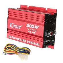 Audio Amplifier Subwoofer 500W Hifi Stereo Motorcycle Auto Mini MA-150 for DC9-14V 2-CH