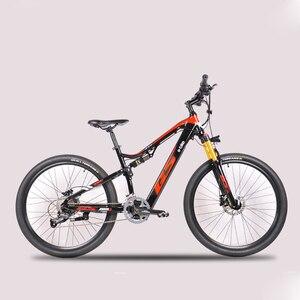 27.5 polegadas elétrica-alimentado macio-cauda mountain bike frente e traseira amortecedores duplos 48 v bateria de lítio escondida ebike