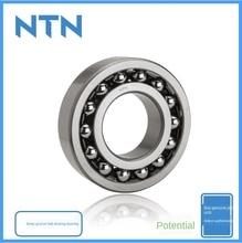 Japanese-Made Ntnn Deep Groove Ball Bearing Bearing 6800 High Quality Mute Super Long Service Life Inner Diameter 10mm